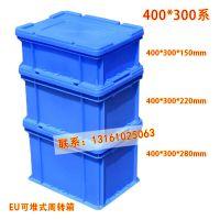 供应格诺P可堆箱400系物流周转箱带盖零件汽配箱