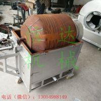 厂家报价加厚滚筒炒料机 芝麻花生榨油炒货机