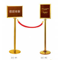南方LG-Q1型美式直纹圆头栏杆座 南方LG-Q2型美式直纹平头栏杆座