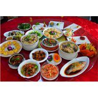 四季宴会餐上门各类主题宴会餐私人订制年会大盆菜火锅