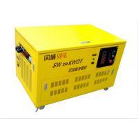 水冷20kw汽油发电机一般多少钱闪威SHWIL