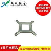 新川厂家直供xcbj3d05冷轧板3D打印机配件钣金加工定制