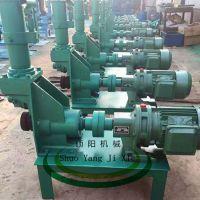 硕阳机械325电动液压沟槽管件压槽机 消防管道滚槽机