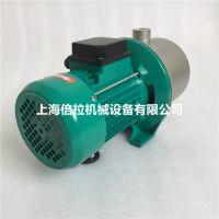 现货370W威乐家用不锈钢自动增压水泵南京MHI202全自动水泵
