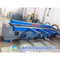 浙江杭州宁波家具厂喷漆废气处理设备