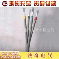 LS-1/3.3冷缩电缆终端头1KV热缩电缆附件