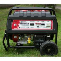 GM10000-M嘉木8KW汽油发电机组