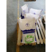 山东枯草芽孢杆菌厂家 批发销售1000亿含量菌粉
