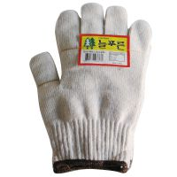 针织棉纱手套白色非一次性