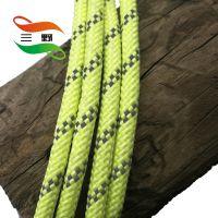 三野品牌户外尼龙反光绳 反光丙纶绳涤纶绳 户外绳子