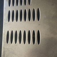 安平若胜 5*10长圆孔铝板冲孔网 高速公路噪声治理屏障 声源降噪 报价