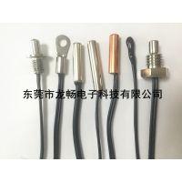 龙畅集团 温度传感器LC