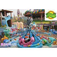 专利产品新型游乐海洋总动员公园游乐设施厂家价格