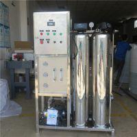 广东厂家设计生产喷漆厂调配制水反渗透RO纯水设备找晨兴定制