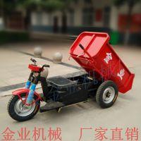 加工定制建筑工地用电动三轮工程车 手掀自卸 小型垃圾车