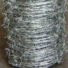 围栏刺绳 镀锌刺绳价格 镀锌铁线