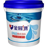 厂家直销广东招商加盟要找什么品牌金展鸿水漆易于施工干燥快防水高弹