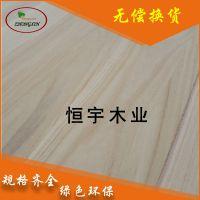 厂家高端定制 床板条 桐木床板条批发 优惠低价欢迎来电