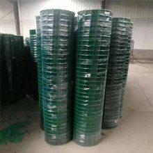 外围网圈地养鸡铁网围栏养殖网 衡阳浸塑荷兰网1.2-2米高