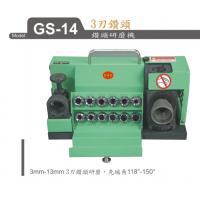 台湾ACROW丸荣高效稳定拉力测试棒加工中心厂家报价