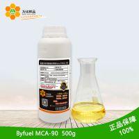 免费样品 贝斯曼Byfuel MCA-90 油污剥离剂 化工助剂 120g/瓶