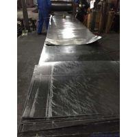 射线防护铅板16.88元每公斤