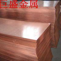 东莞巨盛专业生产销售医疗设备用磷铜板,高性能材料