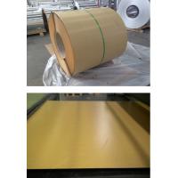 铝瓦 压型铝板 5052铝板 5083铝板 合金铝板铝皮~ 1060铝卷.铝皮 保温铝卷板铝瓦超维