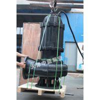 WQ20-32-5.5KW潜污泵批发厂家