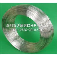 抗腐蚀铝线,5005铝合金线规格