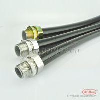 机床包塑金属软管 平包管 穿线管 电线套 防水防尘耐压耐腐保护管