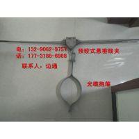 ADSS悬垂线夹 ADSS悬垂线夹的作用 小档距
