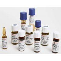 氨氯地平杂质对照品 88150-42-9