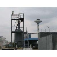 宏旺99化工废水处理设备/浙江地区生产厂家