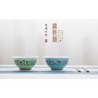宝瓷林圆满长寿对碗高档礼品套装粉彩碗送礼景德镇陶瓷餐具礼盒装
