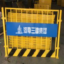 江阴基坑护栏网销售商 临边防护网 1.8米井口护网