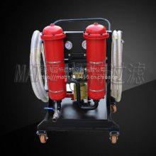 双筒高精度移动式滤油机 滤油小推车 迈特制造