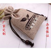 厂家定制麻布袋 仿麻束口袋 电子产品包装袋 可印logo