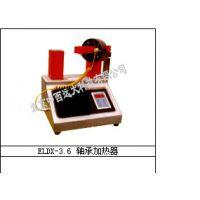 中西dyp 轴承加热器 型号:XY21-3.6库号:M407455