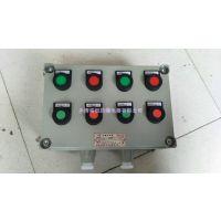 BXK-防雨型搅拌机防爆按钮箱 乐清裕恒防爆