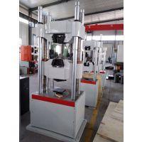 钢管拉力试验机测试钢管抗拉屈服强度60吨万能拉力机