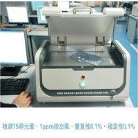 ROHS分析仪(检测仪、测试仪)、江苏(深圳)天瑞仪器股份公司