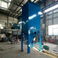 锅炉环保除尘设备 DMC脉冲布袋除尘器 工业粉尘净化器