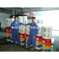 广东省沿海警戒潮位标识喷涂聚脲防腐防水涂料 聚脲施工
