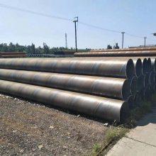 直径1200*14螺旋钢管自来水钢管一米价格
