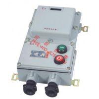 济源防爆电磁起动 BQC51-10A防爆电磁起动安全可靠