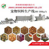 鱼饲料生产线200-300kg/h,大型鱼饲料生产线,林阳机械