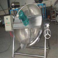 不锈钢可倾方便倒料夹层锅 八宝粥煮锅货 电加热刮底夹层锅