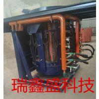 瑞鑫盛供应感应加热炉 、热锻设备、中频电源、中频电炉
