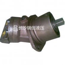 长沙瑞创A2FE180/61W-VZL掘进机高速行走液压马达价格